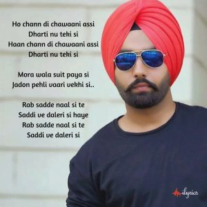 chann di chawaani lyrics