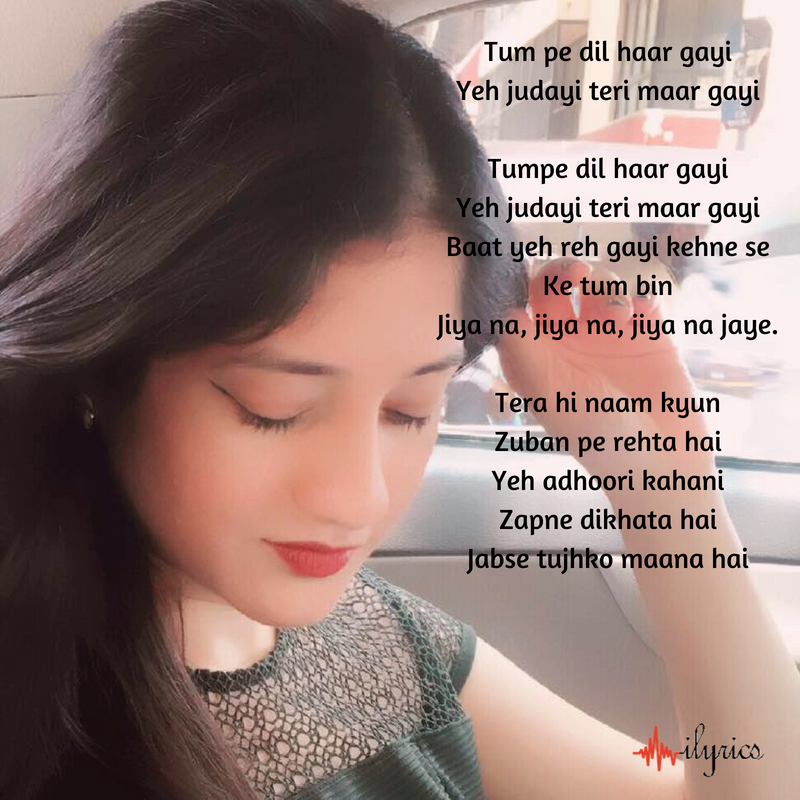 jiya na jaye lyrics