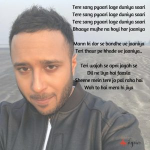 mann ki dor lyrics