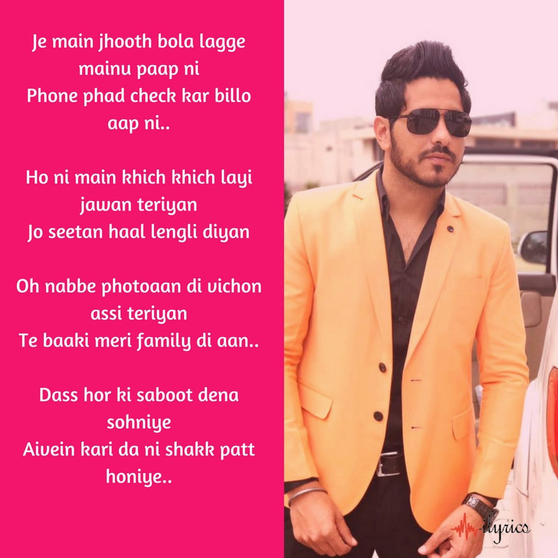 photoaan lyrics