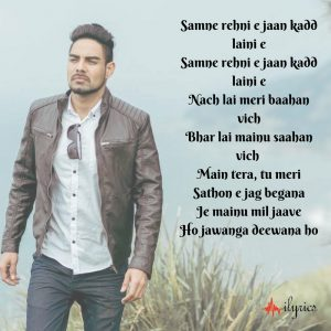 samne rehni e lyrics