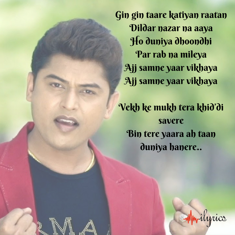 soortan lyrics