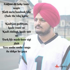 zindagi naal pyar lyrics