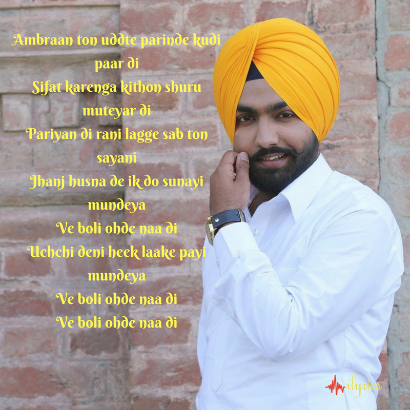 akh surme di lyrics