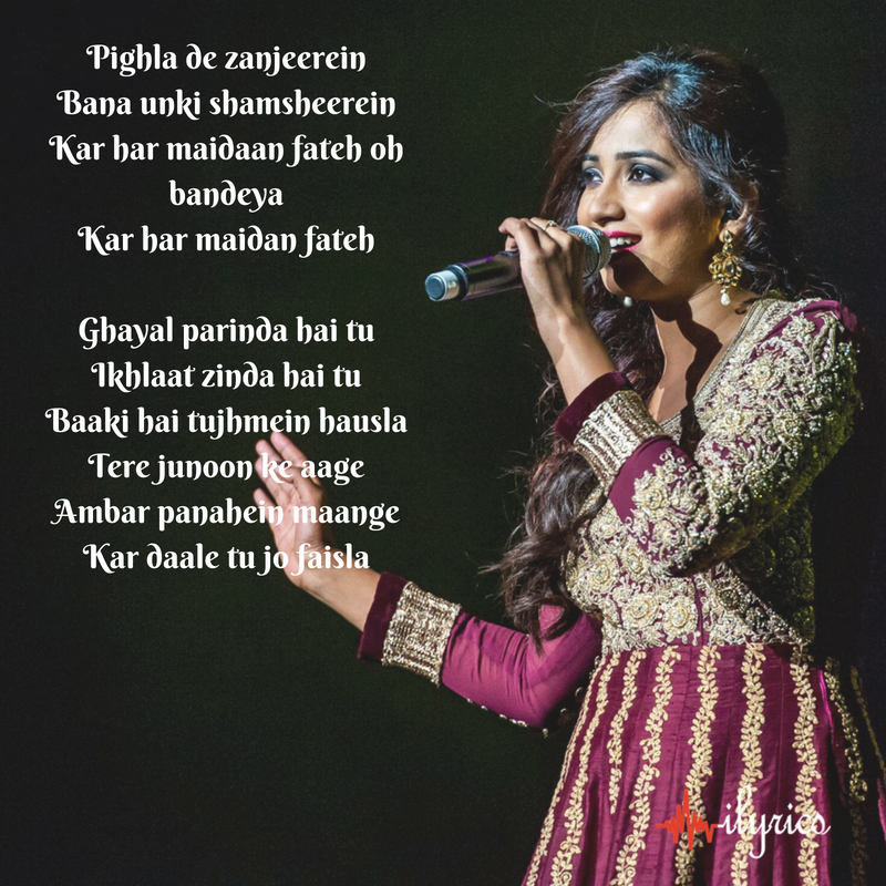 ka har maidaan fateh lyrics