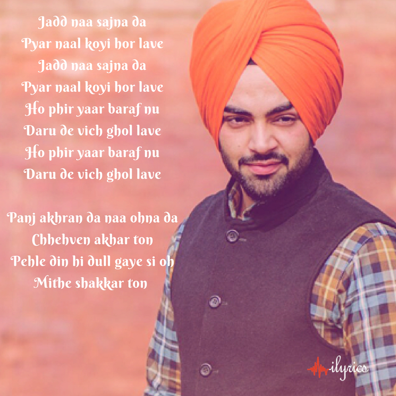 naa sajna da lyrics