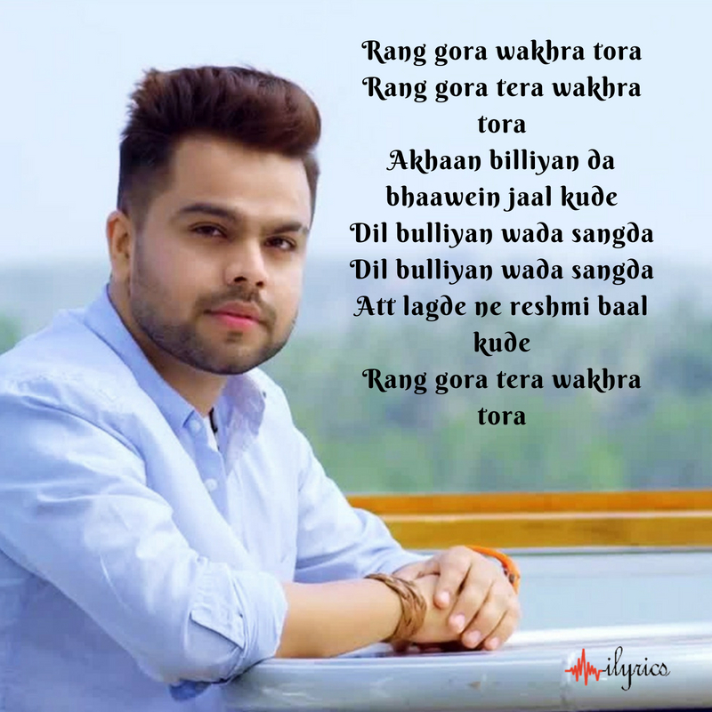 rang gora lyrics