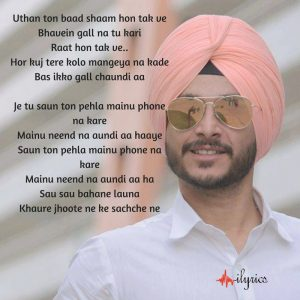 saun ton pehla phone lyrics