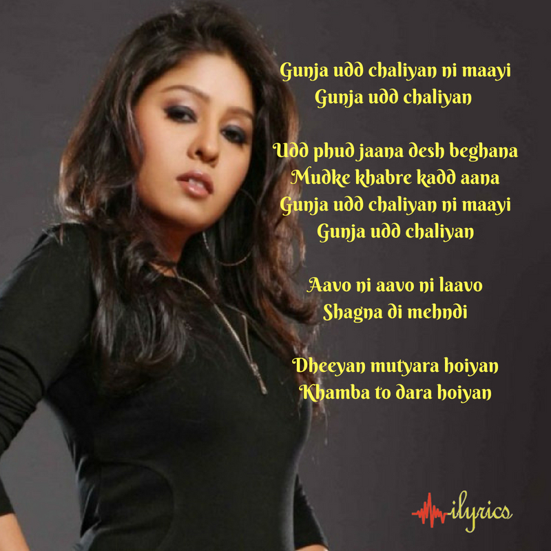 shagna di mehndi lyrics