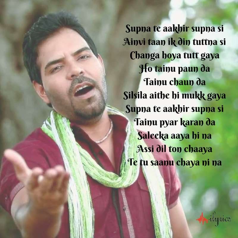 silsila lyrics