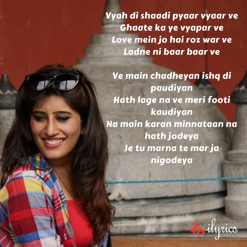 thug ranjha lyrics