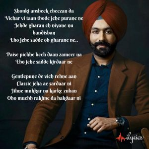 turbanator lyrics