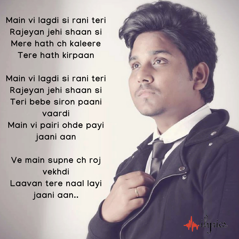 yaar and fans lyrics