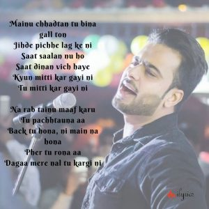majbooriyan lyrics