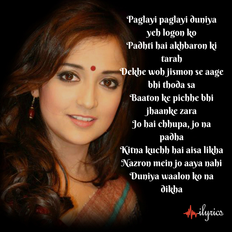 tere jaisa tu hai lyrics