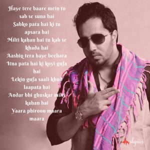 milegi milegi lyrics